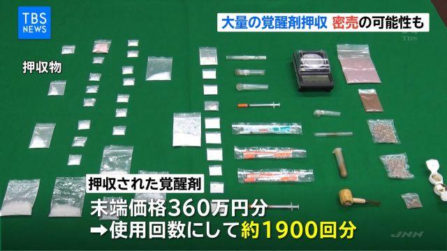 kannzakikaori401