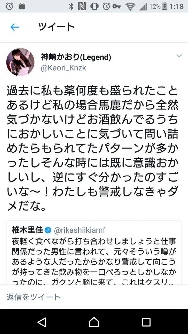kannzakikaori621