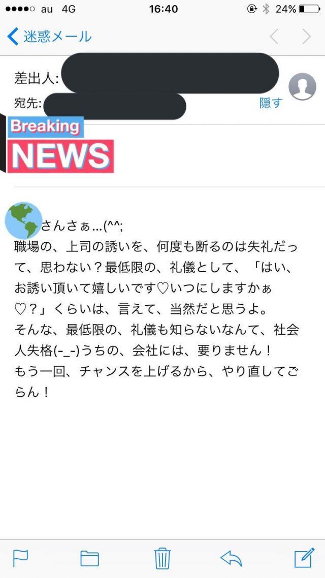 syokuba2