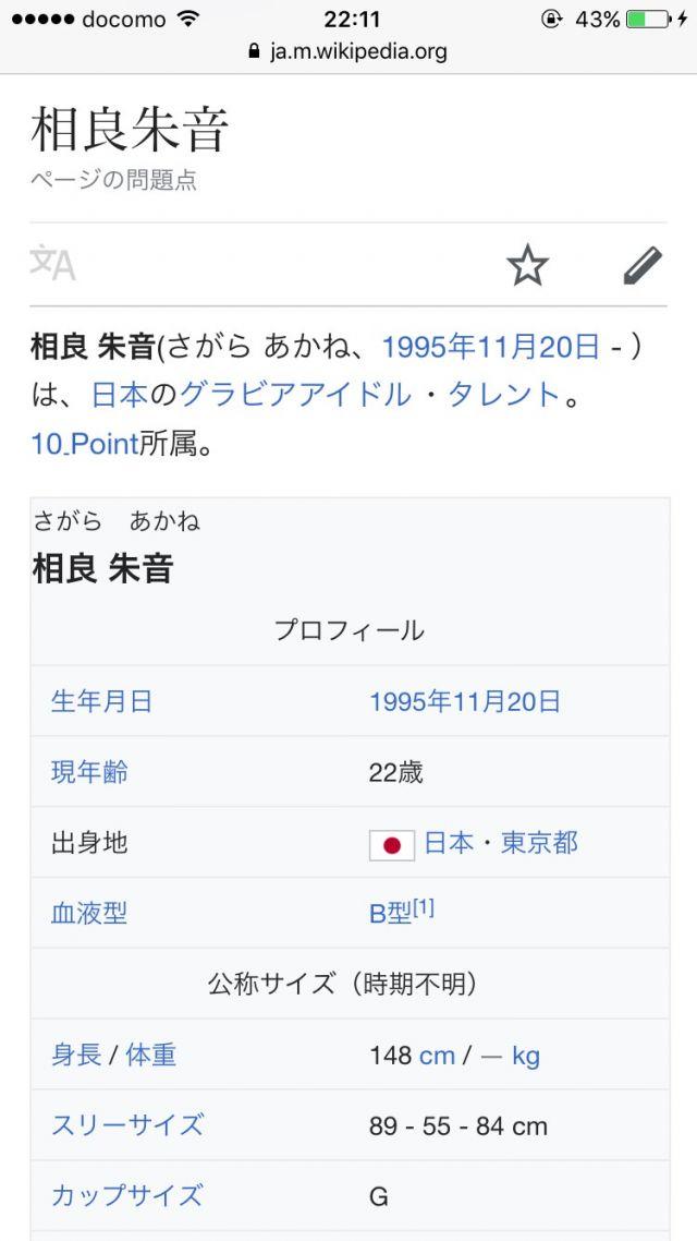 sofumappu811