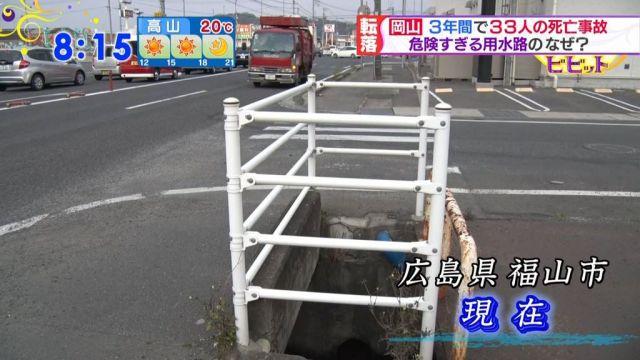 yousuiro2