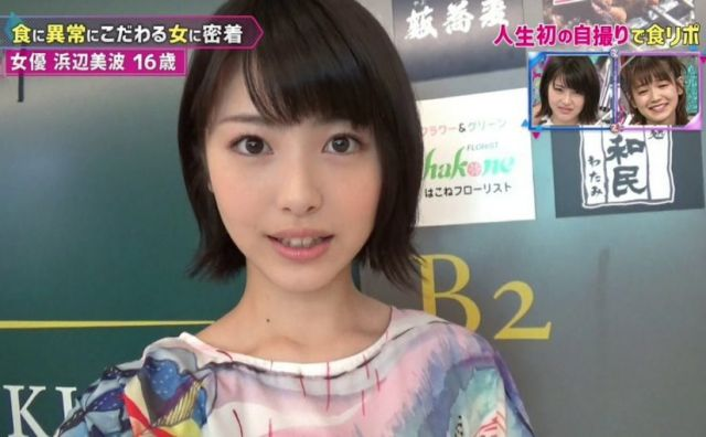 kawaeirina461