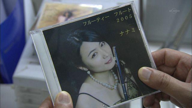 kawamurayukie313