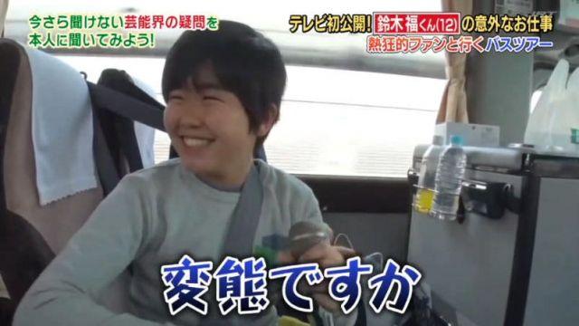 suzukifuku3