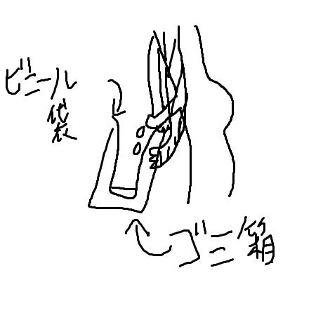 tinnko1