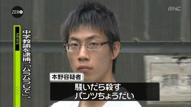 yuukai271