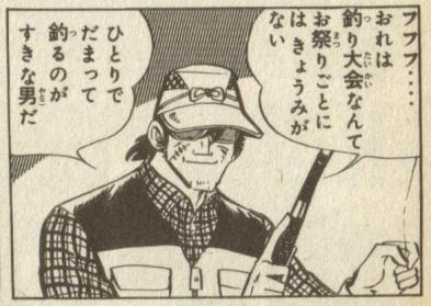 harajuku251