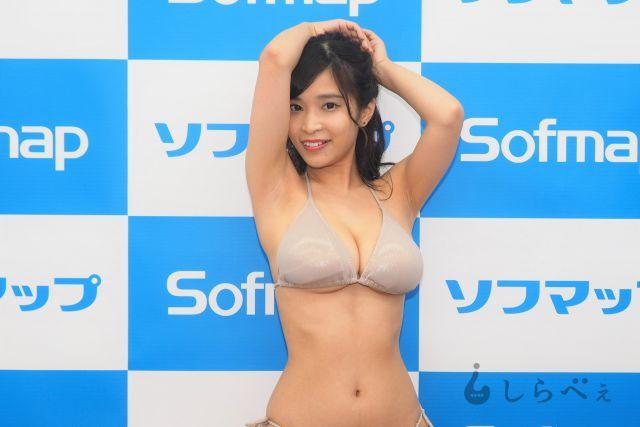 sofumappu13