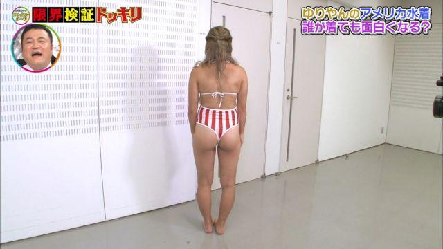 kokuminneiyosyou14