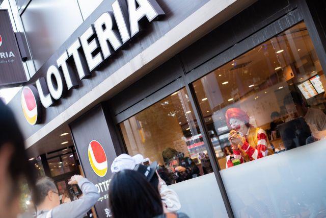 rotteria251