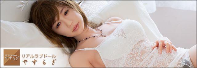 dattiwaifu16
