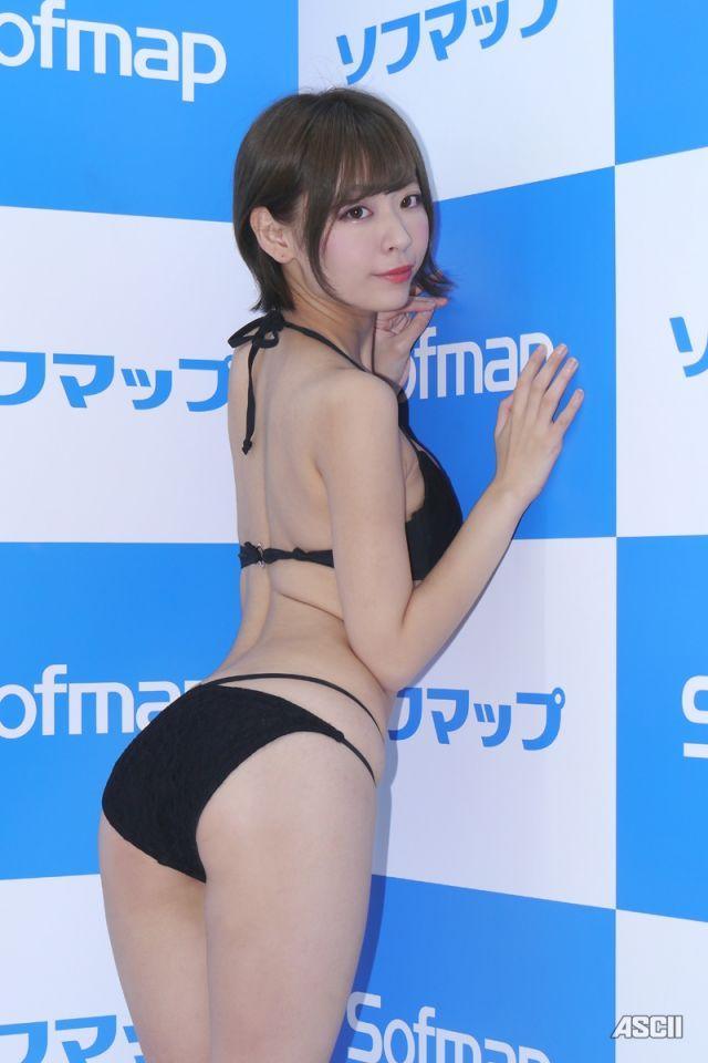 sofumappu9