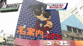 fuuzoku1111