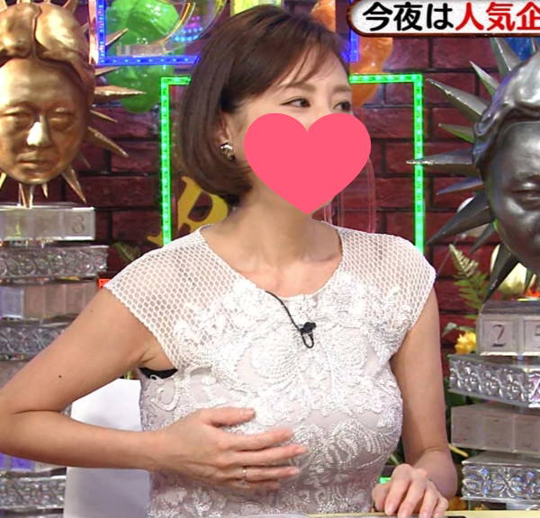 sizuoka41