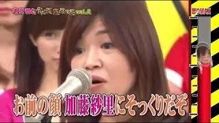 asukakirara502