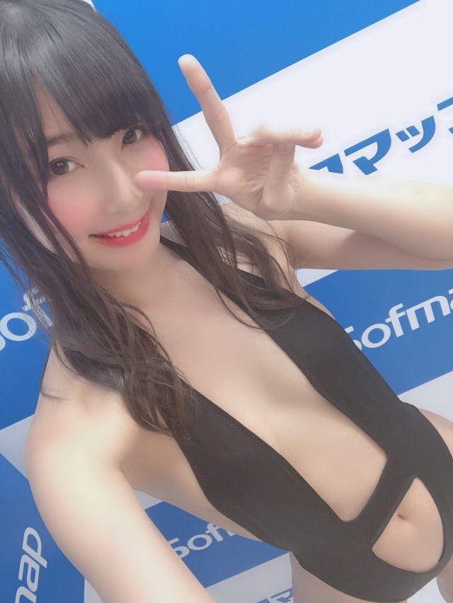 sofumappu61