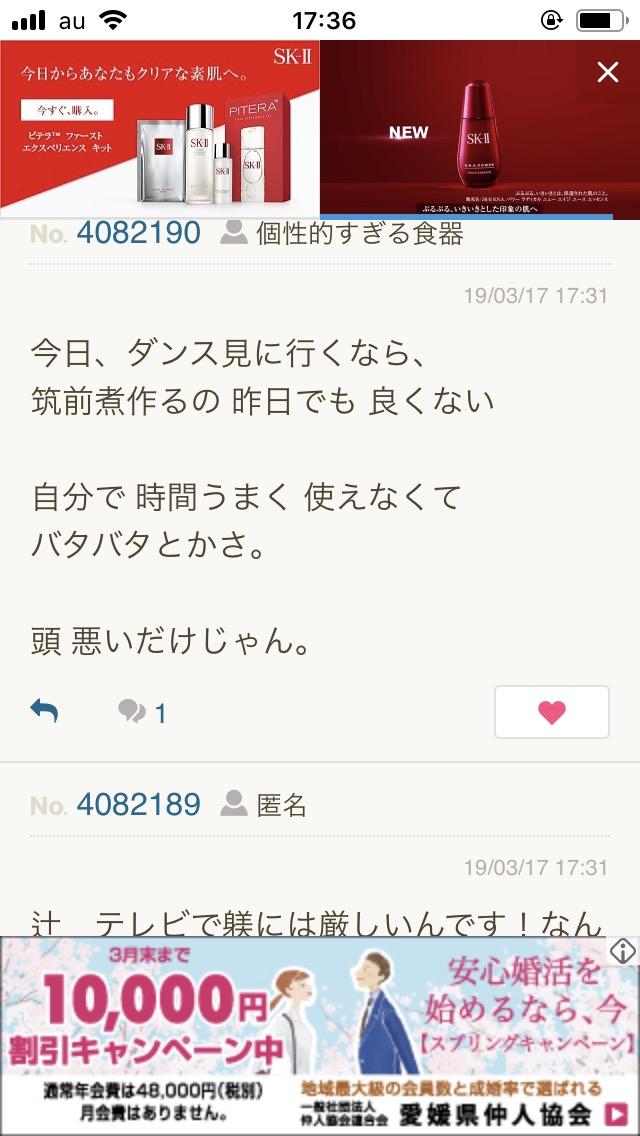 tujinozomi402