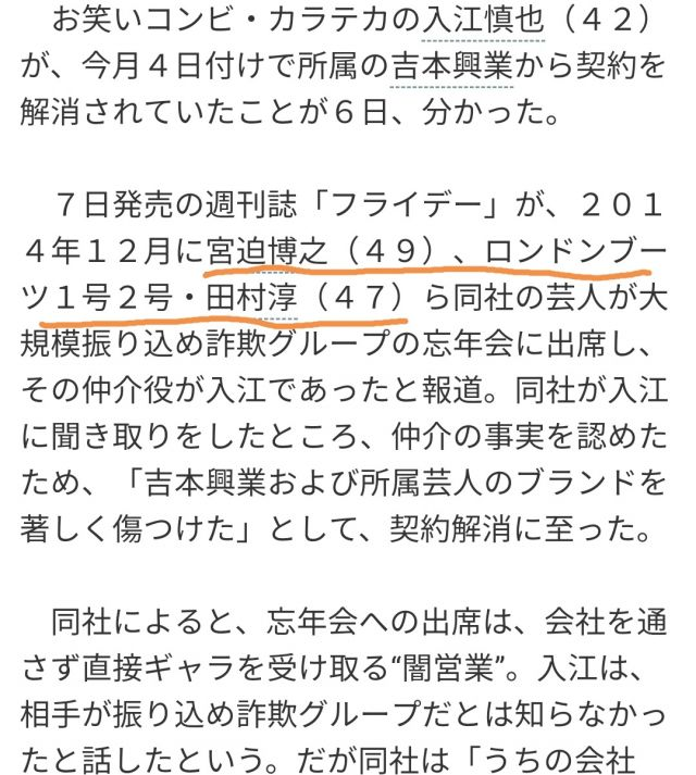 miyasako251