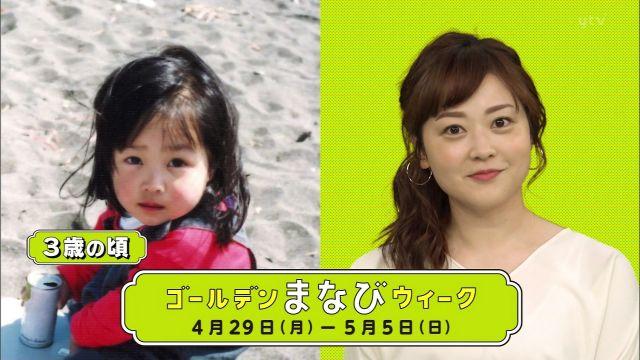 miuraasami421