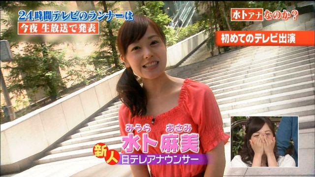 miuraasami461