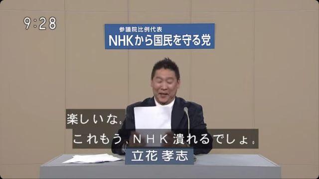 nhk221