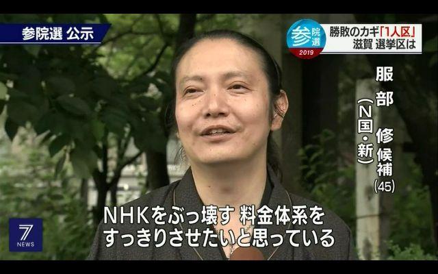 nhk43