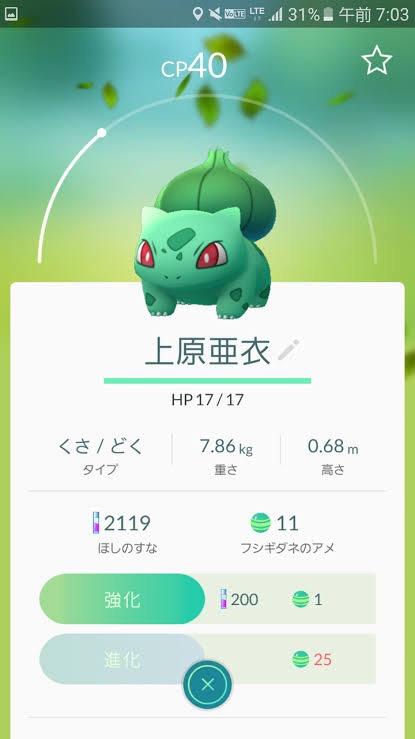 ueharaai361