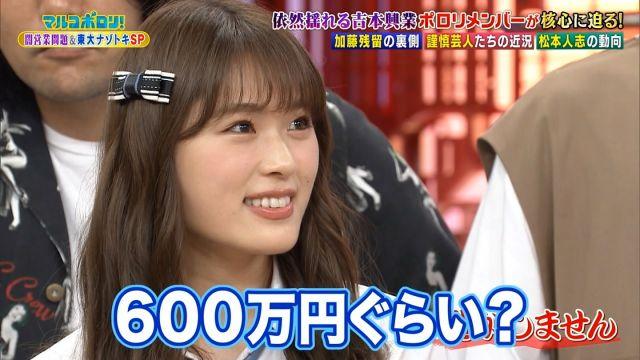 yosimoto5