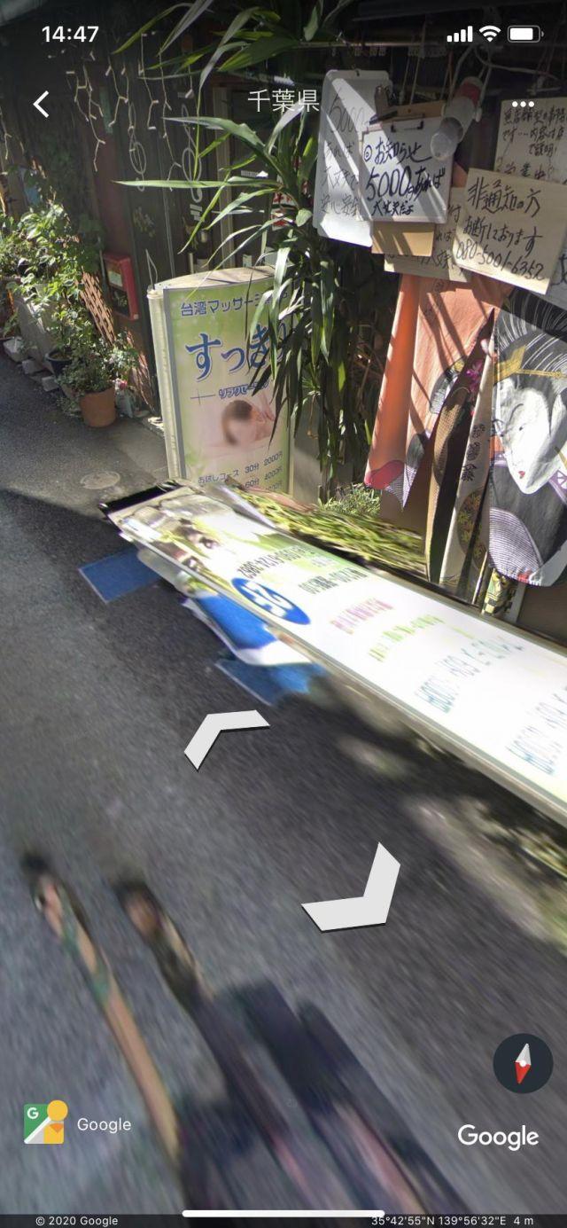 fuuzoku481