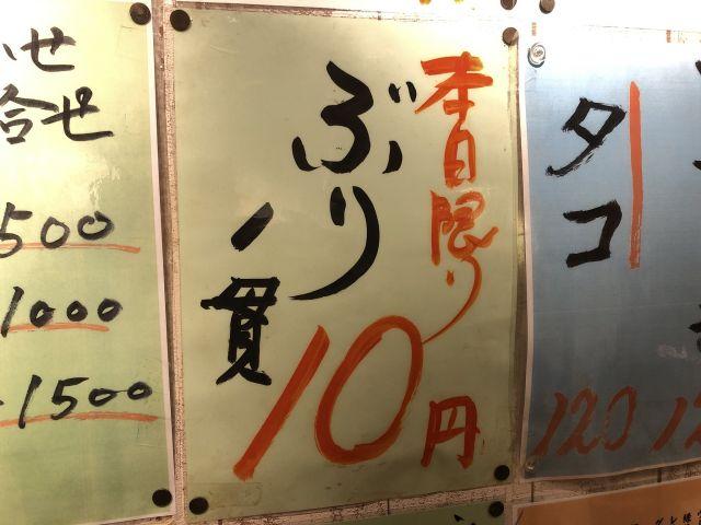 kabukityou11