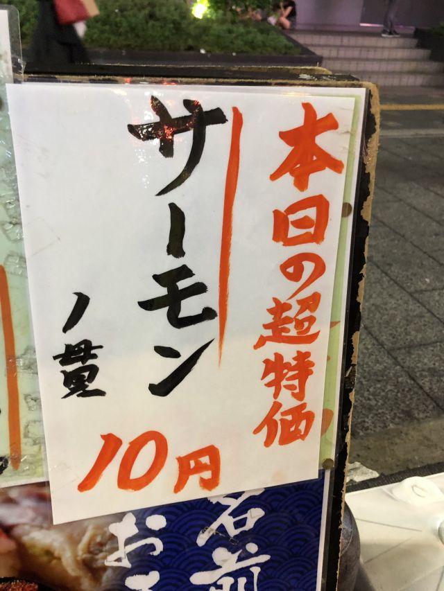 kabukityou201