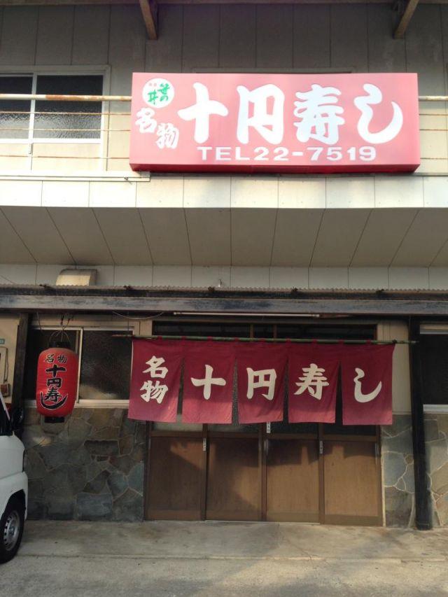 kabukityou292