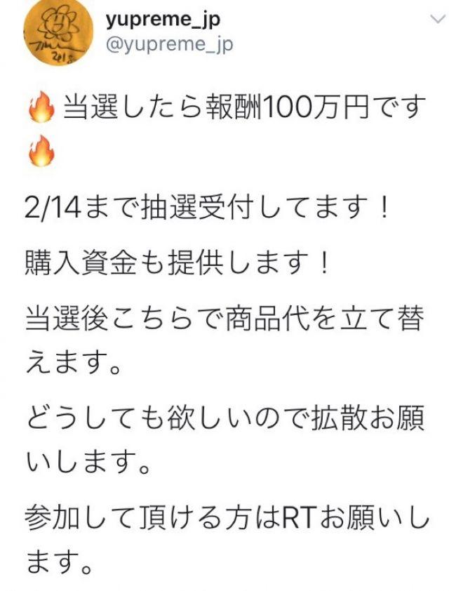 yamazaki1