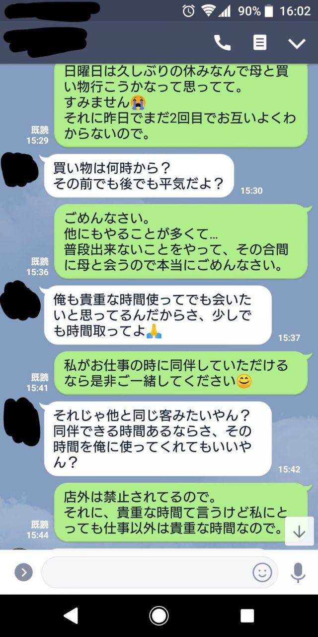 fuuzoku62