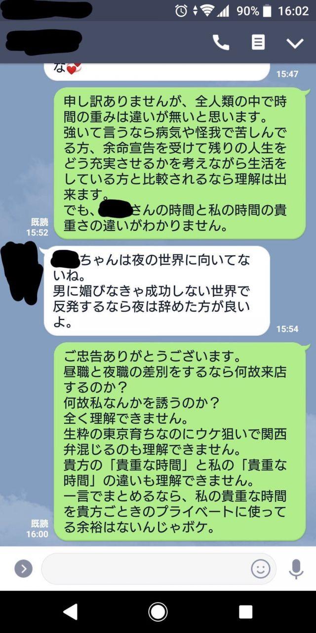fuuzoku64