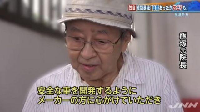 iidukakouzou11