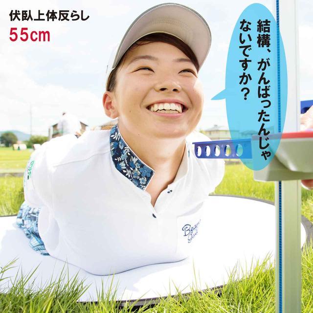 sibunohinako281