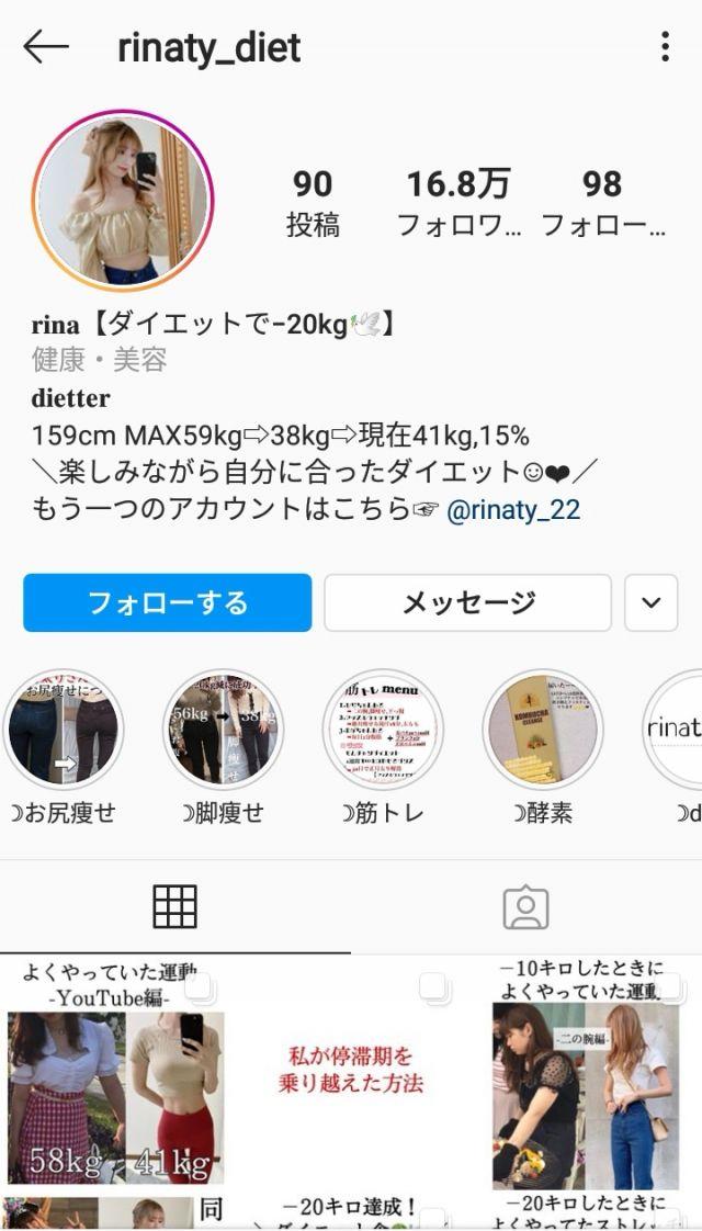 diet11