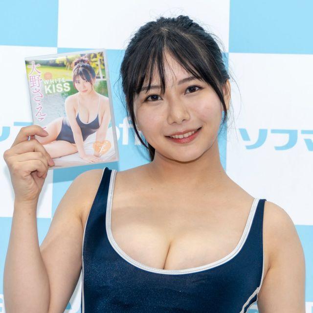 sofumappu380