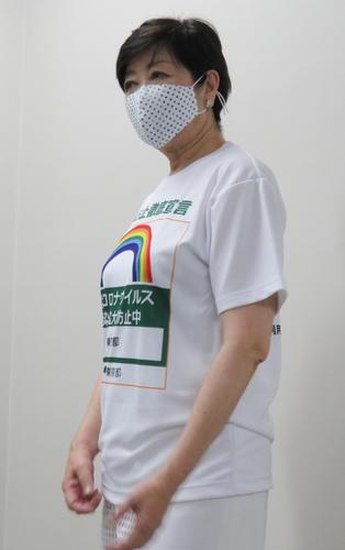 koikeyuriko47