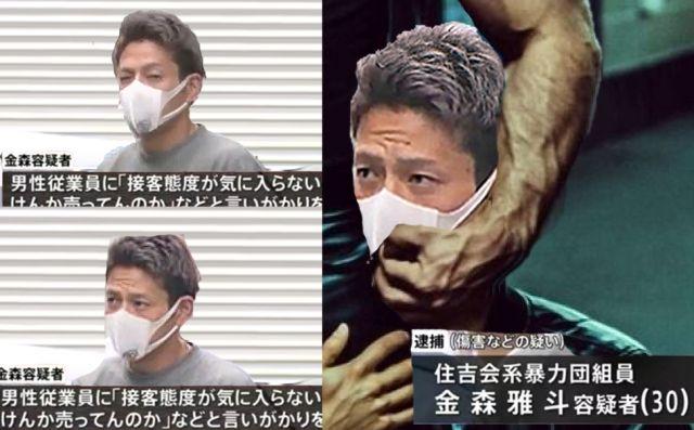 yakuza13