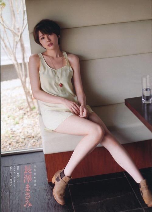 nagasawamasami12