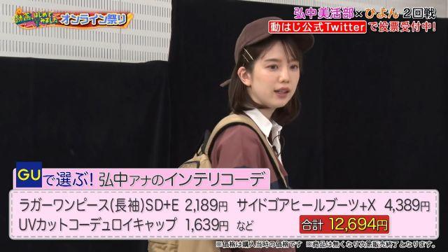 hironakasizuka5