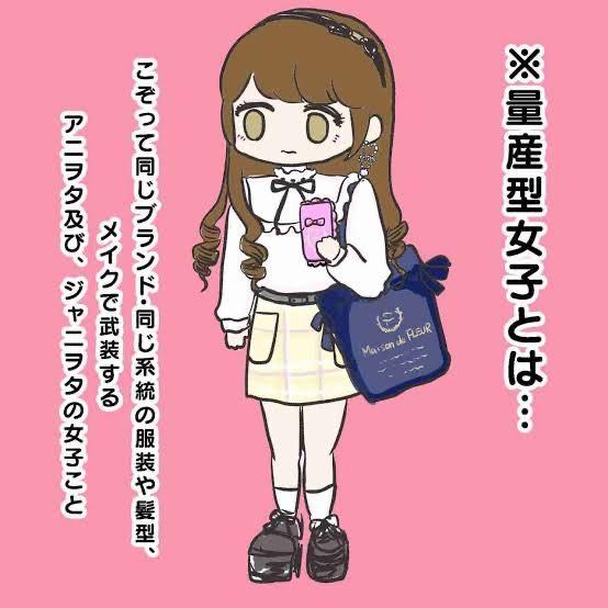 otaku12
