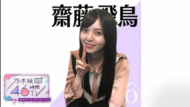 saitouasuka131