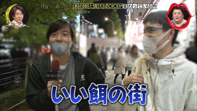 akihabara4