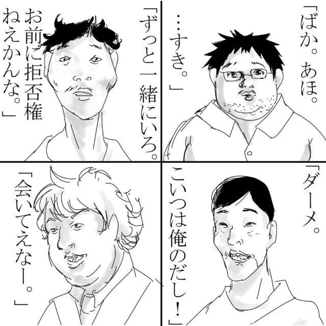 kokuhaku61