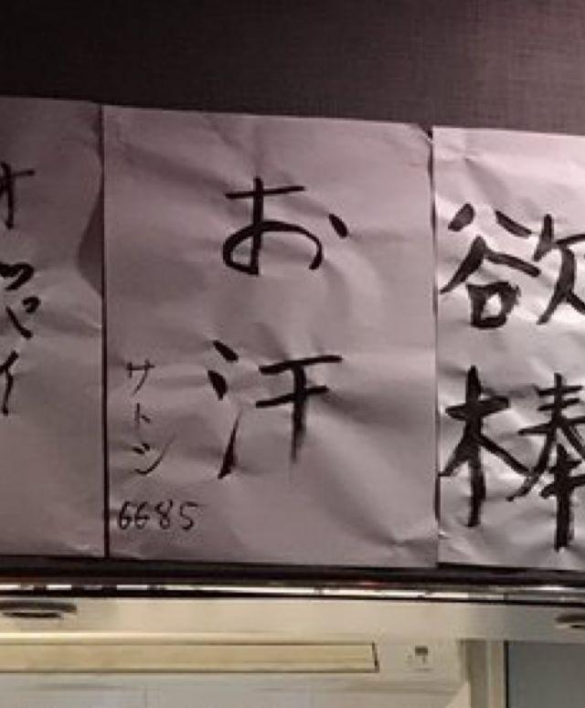 fuuzoku19