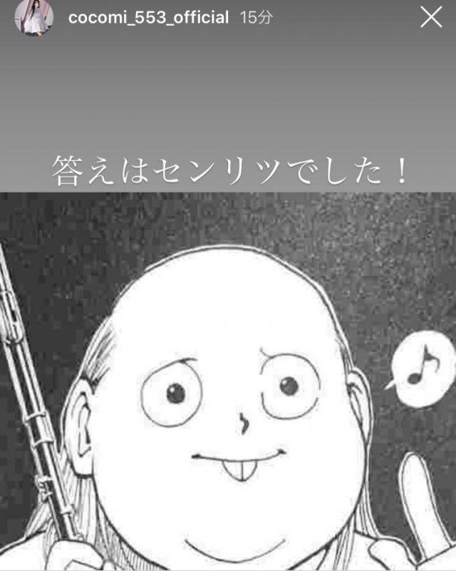 kimutaku42