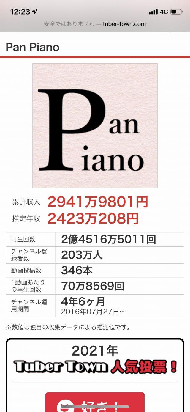 piano39